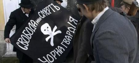 Радикальный черный: К вопросу о семантике черного цвета в анархическом дискурсе