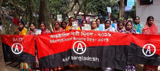 Работницы чайных плантаций в Бангладеш: больше работы, меньше жизни