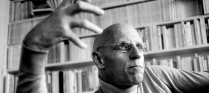 «Микрофизика власти» Мишеля Фуко в теории постанархизма