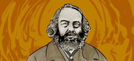 Бакунин и феминизм