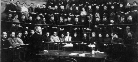 Идея Университета в творчестве Алексея Алексеевича Борового (часть 1)